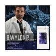 【送料無料】 BAVYLON R(バビロンR) [L-シトルリン マカ トンカットアリ マムシ 馬睾丸 高麗ニンジン オットセイ L-アルギニン 男性 サプリメント 活力 自信 元気 不妊 妊活 サポート ※精力 剤 ではありません]