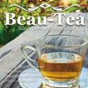 即納 Beau-tea ビューt...