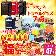 スーツケース PEACE×Passenger パッセンジャー キャリー キャリーバッグ
