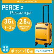 PEACE×Passenger パッセンジャー スーツケース キャリー 修学旅行 ビジネス カラフル おしゃれ デザイン