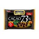 名糖産業 おいしくカカオ73% 150g×12入