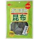 昆布巻き たらこ 北海道産昆布 約13cm 1本入×3袋 昆布巻 こぶまき タラコ 鱈子 送料無料