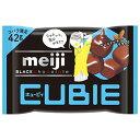 明治 ブラックチョコレート CUBIE 42g×10入