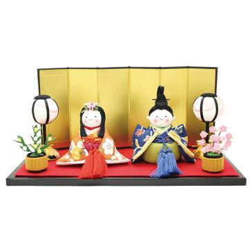 雛人形(ひな人形) 『古布調おさな雛飾り 台・屏風付き』手作りちりめん細工 かわいい マンションサイズ コンパクト リュウコドウ ひなまつり 桃の節供 お雛様