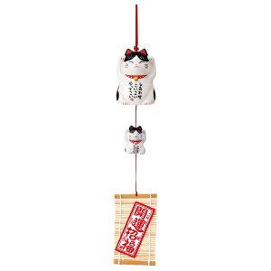 Cupón de 5% de descuento Happy Koi Koi Neko Furin Buchi Pottery Craft Summer Feature Rakuten 10th Anniversary