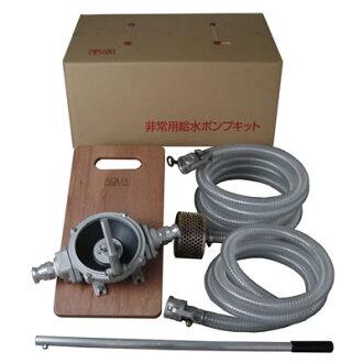 Manual ハンドダイヤフラム pump KT-HDOS-32ALBP emergency water pump KTHDOS32ALBP5P13oct204_b