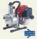 【工進製】【KH-25】軽さ・静かさ・燃費1/2!!高性能エンジンポンプ【送料無料】超軽量4サイク...