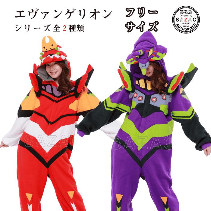 コスプレ・変装・仮装, 着ぐるみ 20OFF!! 2 USJ