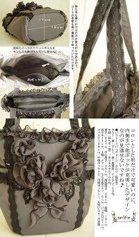【日本製・洗える】227gと超軽量!持ってるだけで嬉しくなっちゃう!愛らしいバッグ。レディースバッグ/エレガント/ミニバッグ/カジュアル/サブバッグ/ナイロントート/軽量/鞄/カバン/撥水ナイロン芦屋【アミティエ】バラナイロントートバッグ
