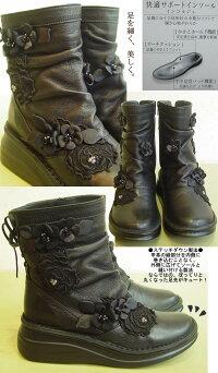 【3E日本製】今欲しいのは、旬を取り入れたもっと使えるブーツ。天然牛革ハーフブーツ[黒][レディース][ローヒール][靴][本革][リアルレザー][本皮][厚底][フルジッパー][ヒール][6cm][6センチ]【ベルパーチ】お花レザーハーフブーツ
