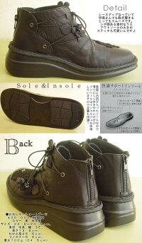 【3E日本製】今欲しいのは、旬を取り入れたもっと使えるブーツ。天然牛革ブーティ[黒][レディース][ローヒール][靴][本革][リアルレザー][本皮][厚底][フルジッパー][ヒール][6cm][6センチ]【ベルパーチ】お花レザーショートブーツ