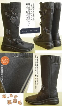 【3E日本製】エレガントフェイスのロングブーツ。天然牛革ハーフブーツ[黒][レディース][ローヒール][靴][本革][リアルレザー][本皮][厚底][フルジッパー][ヒール][6cm][6センチ]【ベルパーチ】お花レザーロングブーツ
