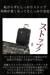 スーツケース,機内持ち込み,機内持ち込みスーツケース,機内持込,大容量,軽量,おすすめ,フロント,オープン,拡張,フレーム,ポケット
