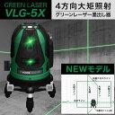 VOICE 5ライン グリーンレーザー墨出し器 VLG-5X...