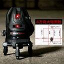 VOICE 5ライン レーザー墨出し器 VLR-5X メーカー1年保証...