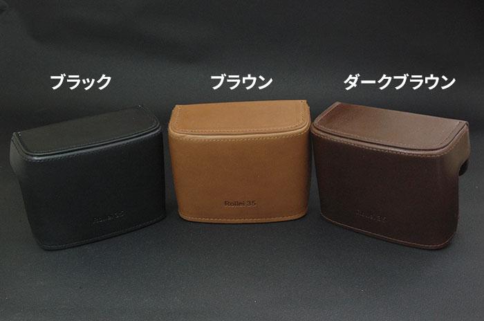 バッグ・ケース, コンパクトカメラ用カメラケース 35 ROLLEI 35 35s 35