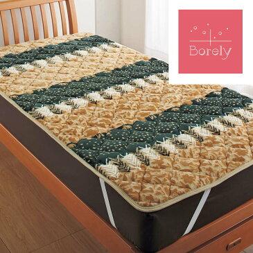 あったか 敷きパッド ボレリー シングル 暖かい 西川 ボーダー 花柄 ダルメシアン柄 カバー おしゃれ グリーン ピンク 送料無料