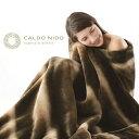 カルドニード・ノッテ 掛け毛布 シングル 暖かい 毛布 軽量 軽い 洗える 発熱 日本製 高級 ブランケット CALDO NIDO notte
