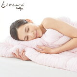 とろけるふとん 2 肌掛け布団【シングル 熟睡 柔らかい とろける布団 日本製 ディーブレス】