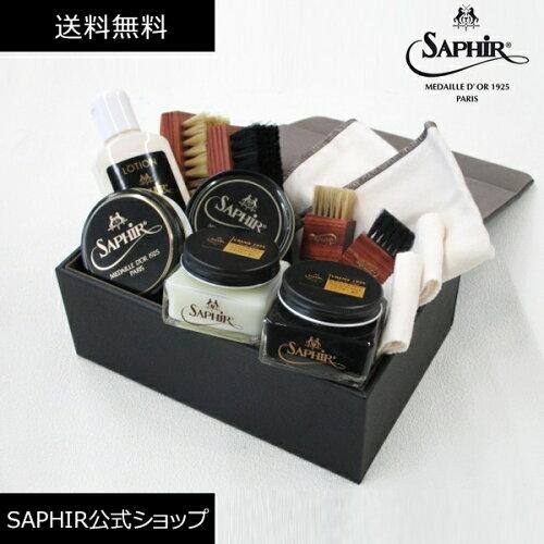 靴磨きセットSaphir Noir(サフィールノワール)デラックスハイシャインセット ラージ【楽ギフ_包...