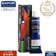 キズ、色落ちのカバー・補修SAPHIR(サフィール)レノベイティングカラー補修チューブ 25ml(全47色) (1/4)あす楽対応