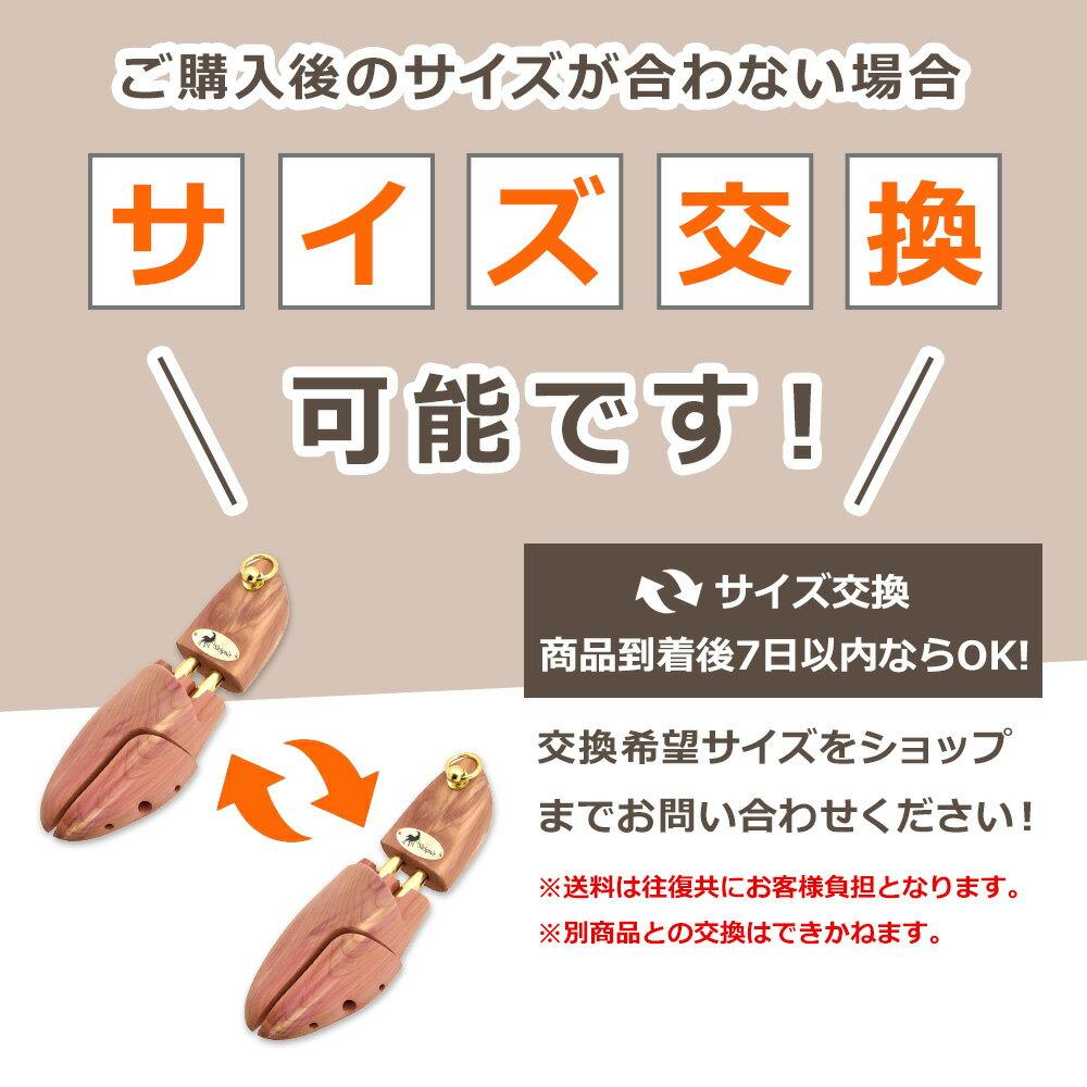 コルドヌリアングレーズシューツリーEM260S木製シューキーパーLACORDONNERIEANGLAISEブナ材除湿吸湿型崩れ防止乾燥消臭甲の高い革靴に