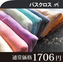 オールマイティソリッドタオルバスクロス【高吸水タオル認定商品】