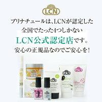 LCN公認サロン