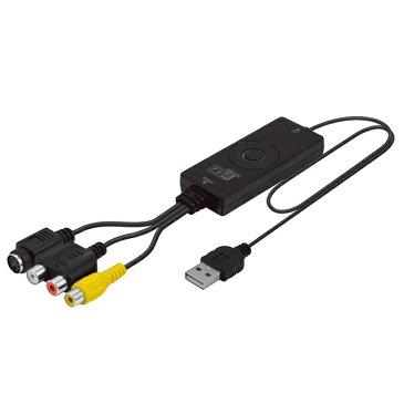 プリンストン デジ造映像Live版 USBビデオキャプチャーユニット PCA-DAV4