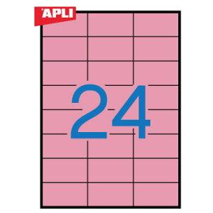 【おくりもの市場】 【APLI】 【2sp_120720_a】アプリ マルチプリンター対応A4宛名粘着ラベル2...