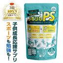 【送料無料】ユニカルカルシウム顆粒 1箱60包入り(2.5g×60) ユニカル(UNICAL) 健康食品 unc-001