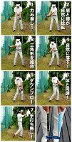 高橋監督のZERO-PLANE&22cm×2.2mSUPERBENTパターマット