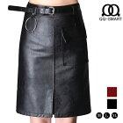 幅広く活躍できるレザー風ベルト付きスカート