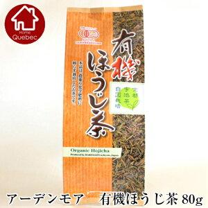 (تخضع لمعدل الضريبة المخفضة) Ardenmore Harimaen Tea Organic Houjicha 80g