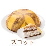 ナッツのズコットケーキ 7号 21.0cm 約870g 12カットタイプ (約6〜12人分) 誕生日ケーキ バースデーケーキ