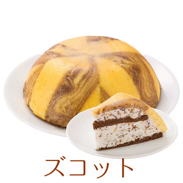 誕生日ケーキ バースデーケーキ ナッツのズコットケーキ 7号 21.0cm 約870g 選べる ホール or カット