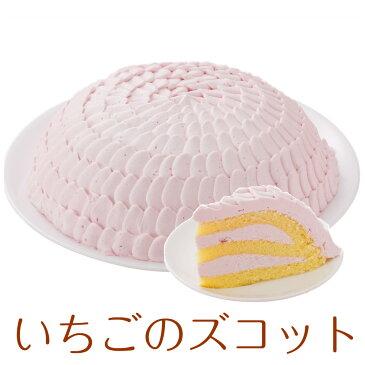 誕生日ケーキ バースデーケーキ いちごのケーキ ズコット ドーム型 7号 21.0cm 約880g 選べる ホール or カット 送料無料