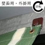 簡単取付フックすだれ・オーニング用回転スイングフック接着剤タイプ【DK】