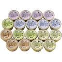 北海道 乳蔵アイスクリーム 18個 F0268-R08