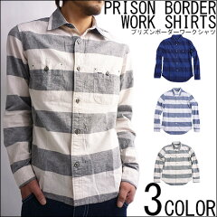 【VINTAGE EL】囚人ボーダー シャツ プリズン ボーダーシャツ ワークシャツ 長袖シャツ メンズ カジュアル Mサイズ Lサイズ XLサイズ ラッピング 無料 父の日 プレゼント