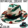 ポタニカル柄アロハ柄花柄ハット帽子HAT中折帽子フェドラハットメンズレディース