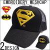 スーパーマンバットマンワーナー刺繍ロゴメッシュキャップBBキャップ帽子CAPHATキャラクター