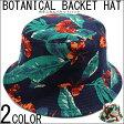 花柄 ボタニカル柄 バケットハット メンズ サファリハット 帽子 HAT フェス 野外イベント BBQ ラッピング無料