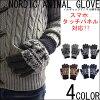 日本製スマホタッチパネル対応ノルディックアニマル柄手袋ニットグローブ手袋雪柄トナカイ鹿メンズレディース男女兼用てぶくろ