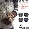 日本製スマホタッチパネル対応ノルディック雪柄手袋ニットグローブ雪柄メンズレディース男女兼用てぶくろ