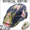 ボタニカル柄ハンチング花柄ハンチングキャップCAPHAT帽子鳥打帽ベレー帽メンズ