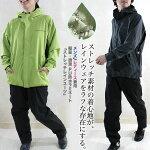 【送料無料】【軽量・透湿素材】ストレッチ透湿レインスーツ[上下セット]レインウェアレディース/メンズ兼用[グレー/ライム][M/L/LL/3L]PUラミネート/雨具/カッパ