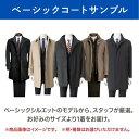 AOKI 福袋 ビジネス コート ベーシック メンズ 秋冬物 【コート福袋】 【おすすめ】 2