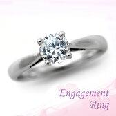 婚約指輪 プラチナ ダイヤモンドエンゲージリング 1.01ct Dカラー SI2 トリプルエクセレントカット GIA鑑定