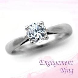 婚約指輪 プラチナ ダイヤモンドエンゲージリング 0.55ct Dカラー VS1 トリプルエクセレントカット GIA鑑定